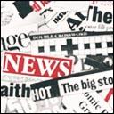 Sve vesti