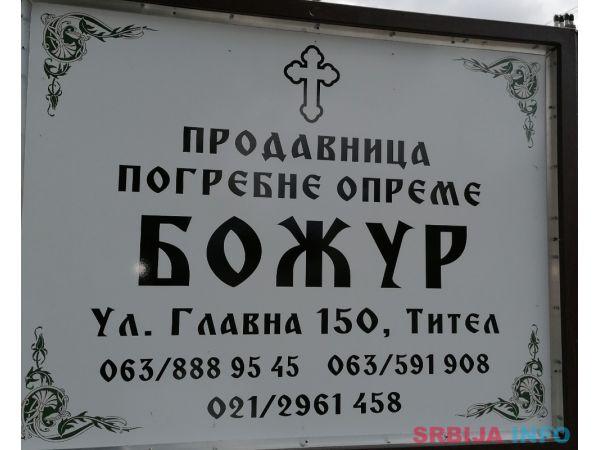 BOŽUR Pogrebna oprema prevoz