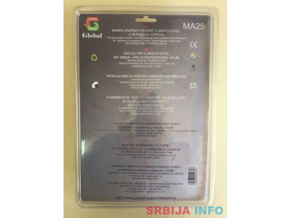 Infra Alarm sa kodom i externom sirenom MA25