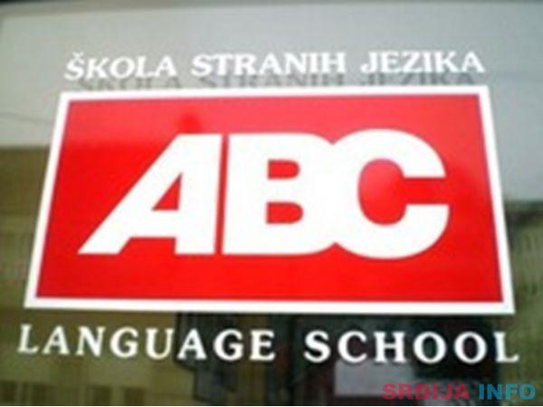 Skola stranih jezika Jagodina