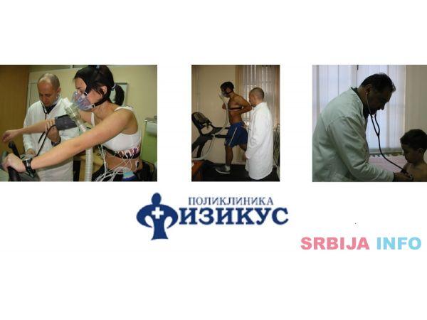 Fizikalni pregled i terapije Savski venac