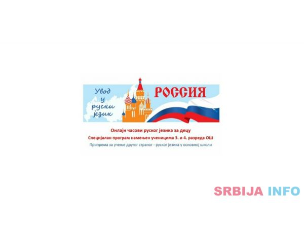 Ruski jezik - onlajn časovi ruskog, Skype, Viber, WhatsApp