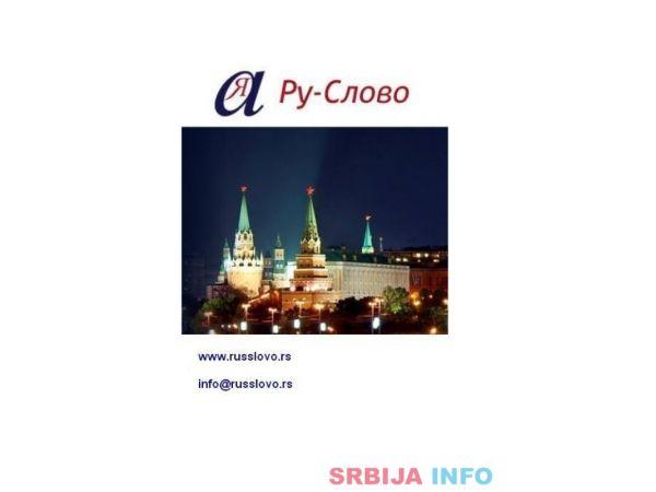 Ruski jezik online Akcija