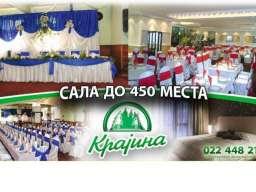 "Restoran ""Krajina"" Voganj"