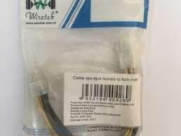 Kabl Pin Male