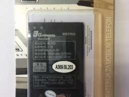 Baterija Lenovo
