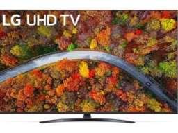 Najpovoljniji LG i SAMSUNG televizori!
