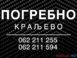Pogrebne usluge Kraljevo - 062/211-255