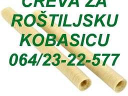 Creva Rostiljska VEŠTAČKA za KOBASICU
