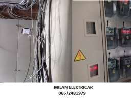 Elektricar Novi Beograd