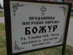 BOŽUR Prodavnica pogrebne opreme