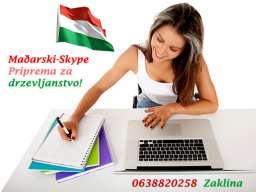 Madjarski Skype priprema za drzevljanstvo