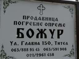 Pogrebne usluge, oprema, prevoz