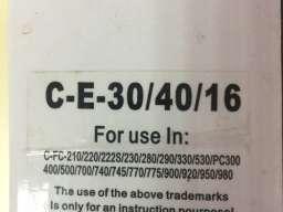 Kaseta za CN E320 4k Mayin