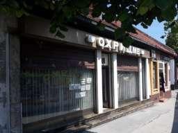 Poslovno-stambeni prostor