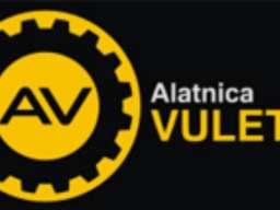Alatnica Vuletic