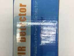 Bežični PIR senzor