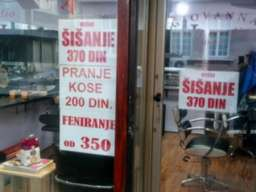 Prodajem ili izdajem lokal u strogom centru, TC Sremska