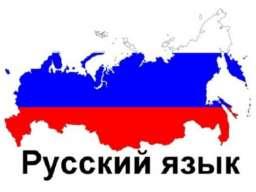 Ruski za sve uzraste